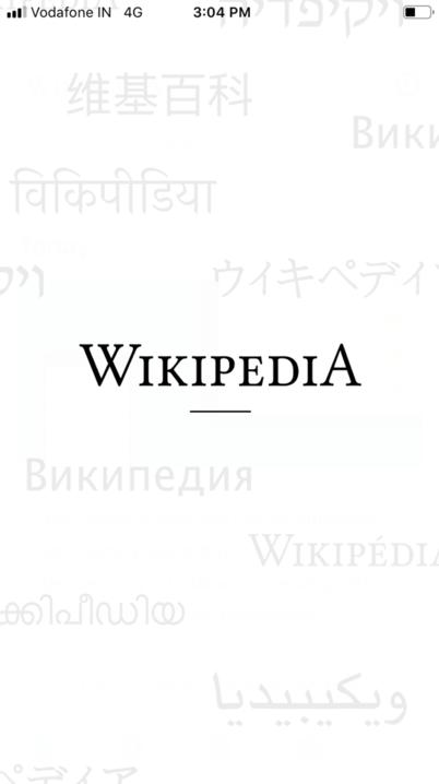 Examples of Splash Screens with Wordlogo — Wikipedia